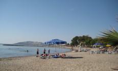 Çağlar Plaj Apart
