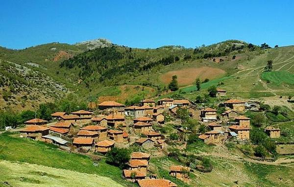 İhsaniye Köyü