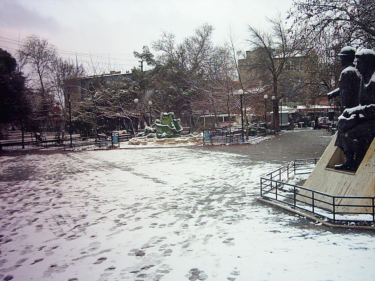 Bigadiç Parkı