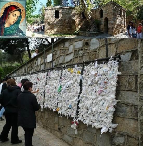 Meryem Ana Evi Izmir Meryem Ana Evi Dilek Duvarı